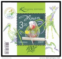 UKRAINE 2009. 100 YEARS OF KYIV ZOO. PARROT, Pelican, Giraffe. Mi-Nr. 1023 Block 73. MNH (**) - Perroquets & Tropicaux