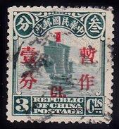 Taiwan ROC Scott  288 Used VF - 1945-... Republiek China