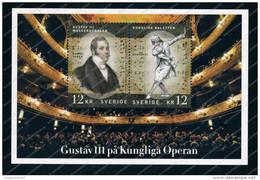 SW0048 Sweden 2012 And France MediaTek Ballet Stamp Engraving Stamp Souvenir Sheet 1 New 0405 - Ungebraucht