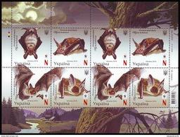 UKRAINE 2016. WWF. BECHSTEIN'S BAT - Myotis Bechstenii. Mini-sheet Of 2 Sets Mi-Nr. 1593-96. MNH (**) - Bats