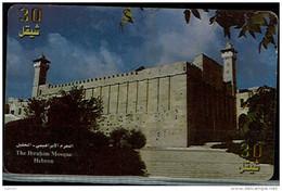 PALESTINE 2001 TELECARD PALESTINE HEBRON USED VF!! - Palestine
