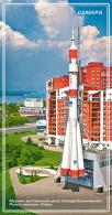 "2016-259 Postal Card ""B"" Russia Russland Russie Rusia Samara. Museum And Exhibition Center ""Samara Space"" - Altri"