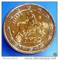 2 EURO GRECE  2009 NORMALE E RARE AVEC LE TORO    PIECE (UNC ) NEUVE * - Grèce