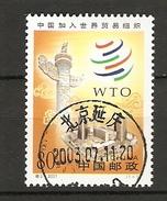China Volksrepublik (VR) 2001  Mi. 3303    O/used   WTO