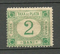 ROMANIA Rumänien Portomarke Postage Due 2 Bani * - Port Dû (Taxe)