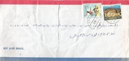 Yemen 1996 Sadaah World Cup Football Soccer USA Historical Buildings Cover To Aleppo Syria - Yemen