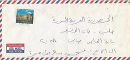 Yemen 1996 Sanaa Historical Buildings Cover To Aleppo Syria - Yemen