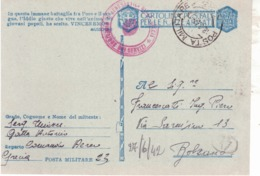 FRANCHIGIA DA  P.m. 23 18/8/1942 Per Bolzano   E245 - Franchigia