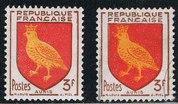 FRANCE : N° 1004 ** Et Oblitéré (Armoiries : Aunis) - PRIX FIXE - - Frankreich