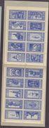 FRANCE.TIMBRE.VIGNETTE.VIGNETTES......CARNET. NOTRE DAME GARDE. MARSEILLE 13 BOUCHES DU RHONE - Commemorative Labels