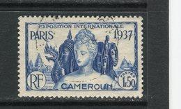 CAMEROUN - Y&T N° 158° - Exposition Internationale De Paris - Used Stamps