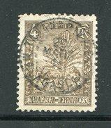 MADAGASCAR- Y&T N°65- Oblitéré - Oblitérés