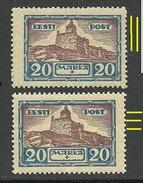 Estland Estonia 1927 Michel 66 Beide WZ-Typen MNH - Estonie