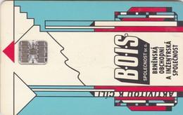 Czechoslovakia, CS-CSF-PUB-0026, Promotion - Company Bois, 2 Scans.