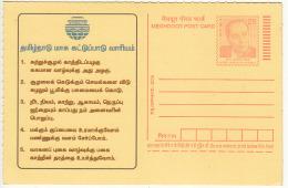 Pollution Board Of Tamilnadu, 'Land Air Water Fire Atmosphere, Transport Pollution Minimize, Renewable Soil'  Meghdoot - Umweltverschmutzung