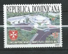 Dominican Republic 2005 Monte Plata Maternity Clinic.MNH - Dominicaanse Republiek