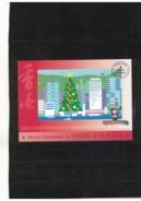 HONGKONG , Hong Kong ,  MNH , ** , Postfrisch , Merry Christmas 1996 - Sellos (representaciones)