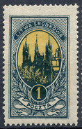 Stamp Lithuania   Mint - Lithuania