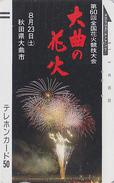 Télécarte Ancienne Japon / 110-9368 - FEU D'ARTIFICE - FIREWORKS Japan Front Bar Phonecard / A - FEUERWERK