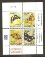 Micronesia  Butterfly  MNH - Micronésie