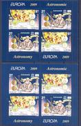 2009. Romania, Europa 2009, 2 S/s, Mint/** - Europa-CEPT