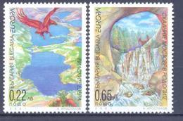 2001. Bulgaria, Europa 2001, 2v, Mint/** - 2001