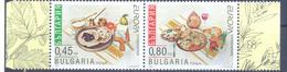 2005. Bulgaria, Europa 2005,  2v, Mint/** - Europa-CEPT