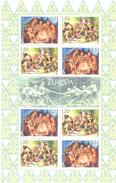 2007. Bulgaria, Europa 2007,  Sheetlet, Mint/** - 2007