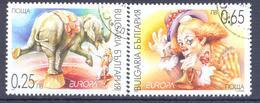 2002. Bulgaria, Europa 2002, 2v, Used/O - Europa-CEPT
