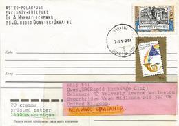 Ukraine USSR 2002 Donetsk UPU Cover - Oekraïne