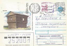 Ukraine 1994 Kiev House Overprint Postal Stationary Cover - Oekraïne