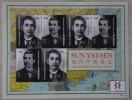 M2 ++ MICRONESIE 2011 CHINESE LEADERS SUN YAT-SEN GREEN MNH ** - Micronésie
