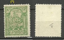 POLEN Poland 1915 Stadtpost Warschau Michel I (*) - Ongebruikt