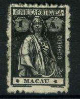 MACAO ( POSTE ) : Y&T N° 211  TIMBRE  TRES  BIEN  OBLITERE , A  VOIR . - Macao