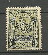 POLEN Poland 1915 Stadtpost Warschau Michel 6 * - Ungebraucht