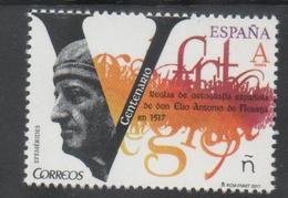 SPAIN, 2017, MNH, LANGUAGES,  FIFTH CENTENARY OF  SPANISH SPELLING RULES , 1v - Other