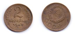 Russia 2 Kopeks 1945 - Russia