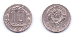 Russia 10 Kopeks 1952 - Russia