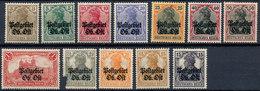 Stamp Lithuania  1916  Mint Lot#32 - Lituania