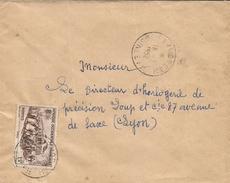 Guinee Guinea AOF 1952 Farmoreah Train Cover - A.O.F. (1934-1959)