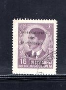 MONTENEGRO 1942 OCCUPAZIONE ITALIANA LIRE 16 D USED GOVERNATORATO BLACK OVERPRINTED F663 - Montenegro