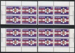 CANADA 1977 SCOTT 736 CORNER BLOCKS SET - 1952-.... Reign Of Elizabeth II