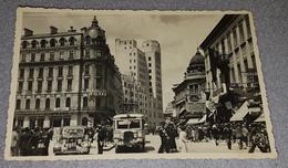 BUCUREŞTI, BUCHAREST, CALEA VICTORIEI, ROMANIA- CARTOLINE VECCHIA, ORIGINAL OLD POSTCARD - Romania