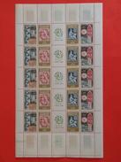 France > 1960-1969 > Neufs > PHILATEC PARIS 1964 N° 1417A Y&T - Feuille Complète - France