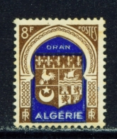ALGERIA  -  1947  Coats Of Arms  F8  Mounted/Hinged Mint - Unused Stamps