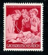 W5039  Reich 1944  Michel #871** ( Cat .50€ ) Offers Welcome - Deutschland