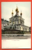 IAW-11  Geneva, The Russian Chapel. Not Used Pioneer. - Russia
