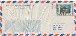 China Taiwan Air Mail Cover Single Franked 27-4-1976 - 1945-... Republic Of China