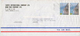 Taiwan Air Mail Cover Sent To Sweden 8-12-1988 ?? - 1945-... Republic Of China