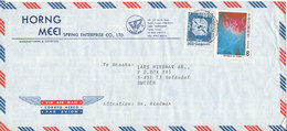 Taiwan Air Mail Cover Sent To Sweden - 1945-... Republic Of China